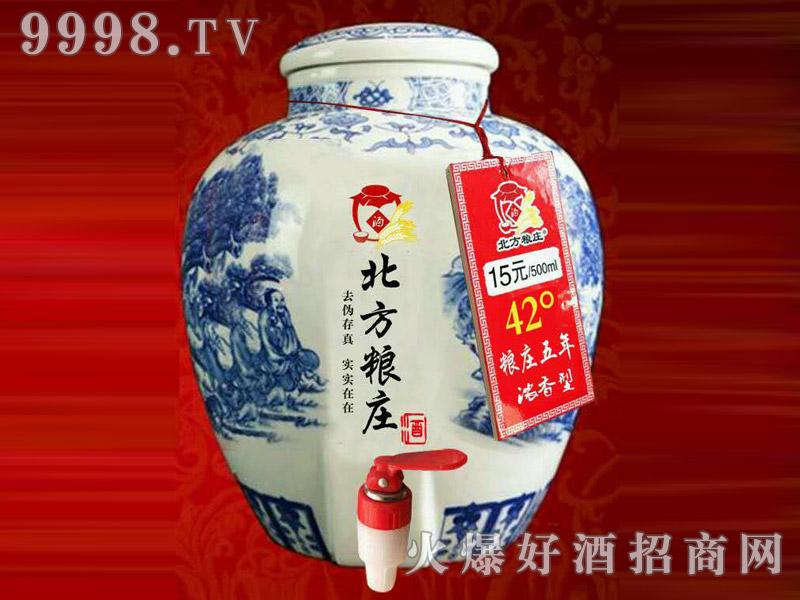 北方粮庄青花瓷坛酒・42度粮庄5
