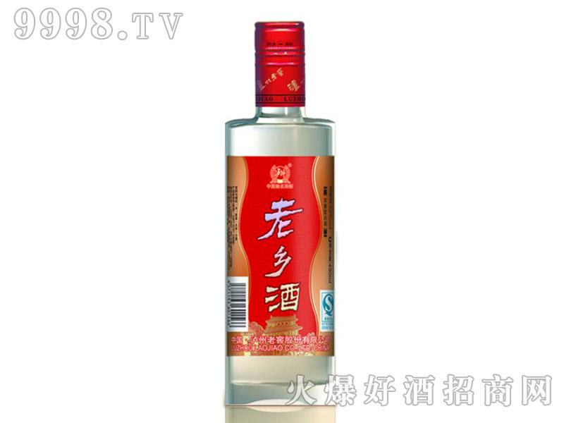 泸州老乡酒