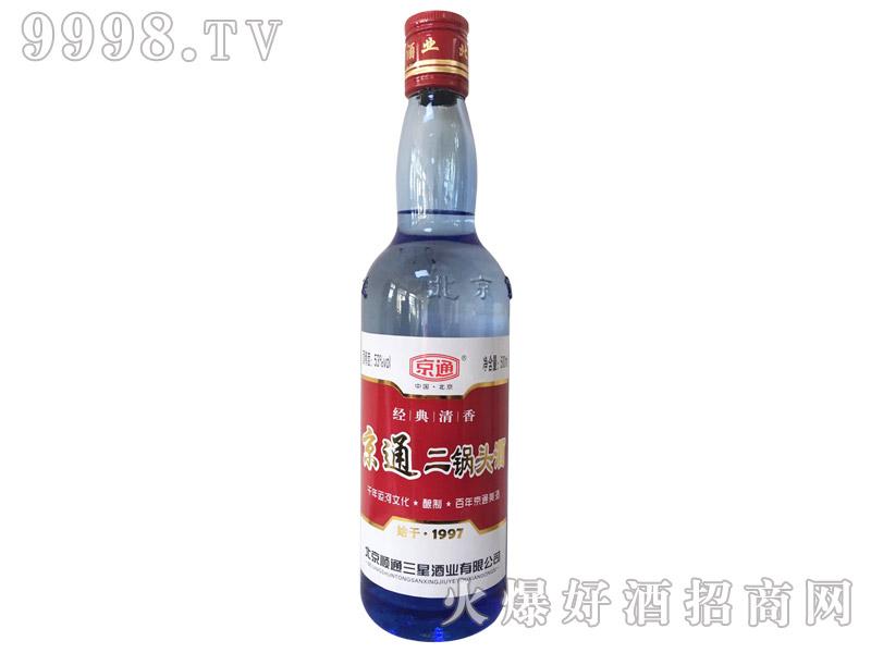 京通二锅头酒经典清香红标