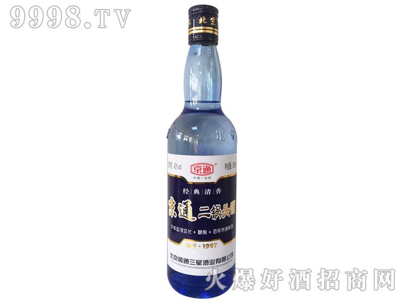 京通二锅头酒经典清香