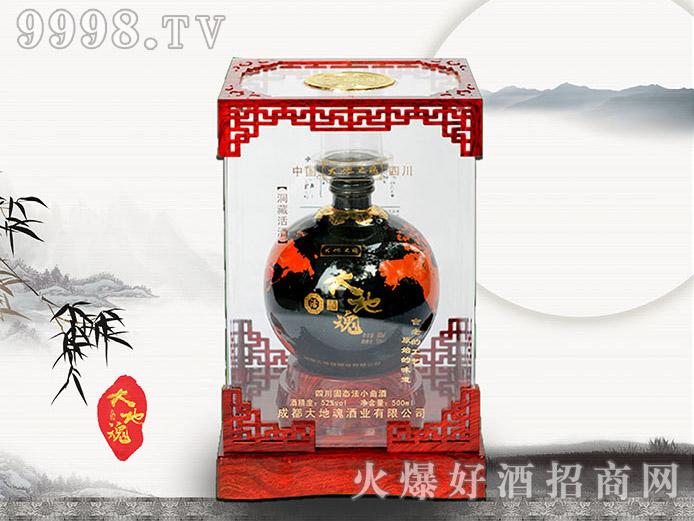 大地魂酒・地球仪(礼盒装)