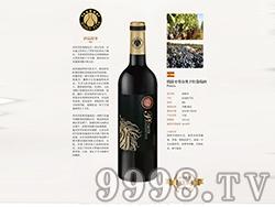 西班牙腾跃至尊干红葡萄酒