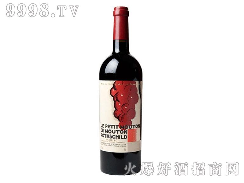 小木桐干红葡萄酒