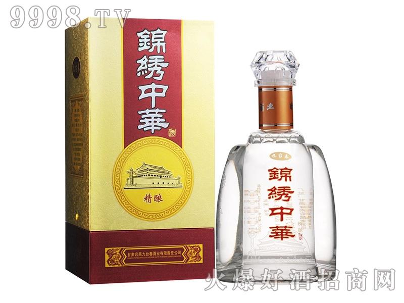 锦绣中华酒(精酿)