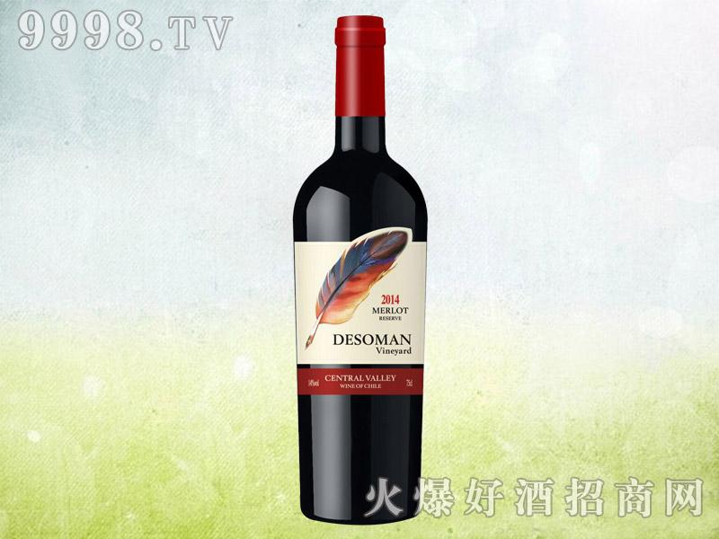 羽毛美乐干红葡萄酒2014