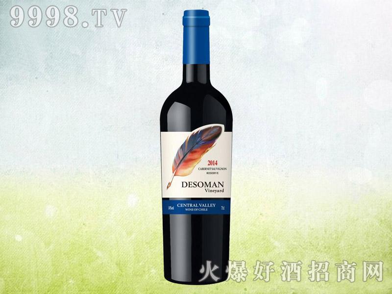 羽毛赤霞珠干红葡萄酒2014