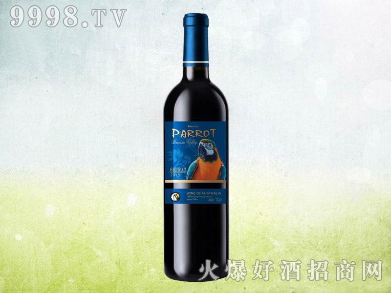 鹦鹉赤霞珠干红葡萄酒2015