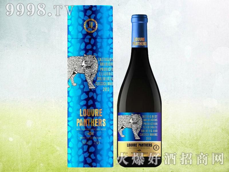 罗浮黑豹蓝钻干红葡萄酒2013