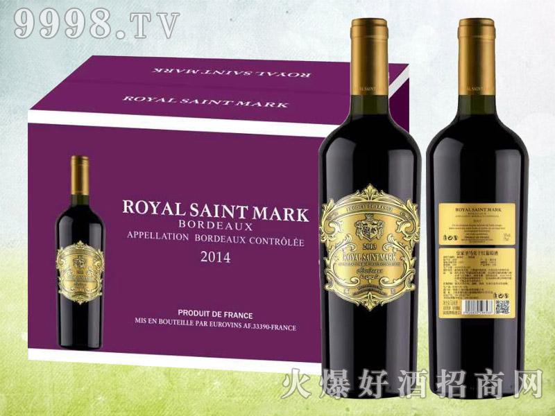 皇家圣玛克干红葡萄酒2014