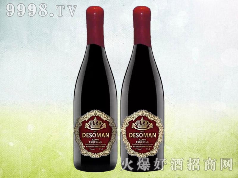 德索曼庄园干红葡萄酒2013