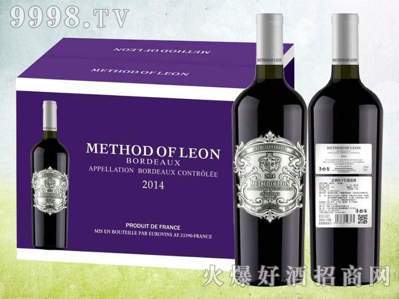 法利昂干红葡萄酒2014