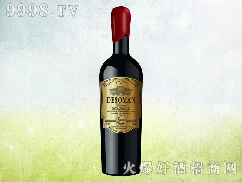 德索曼城堡干红葡萄酒2013