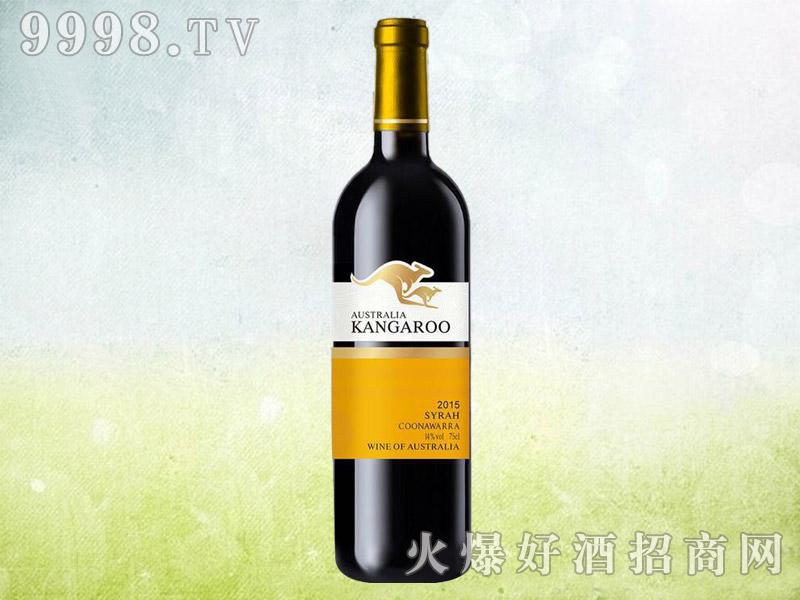 澳族袋鼠西拉干红葡萄酒