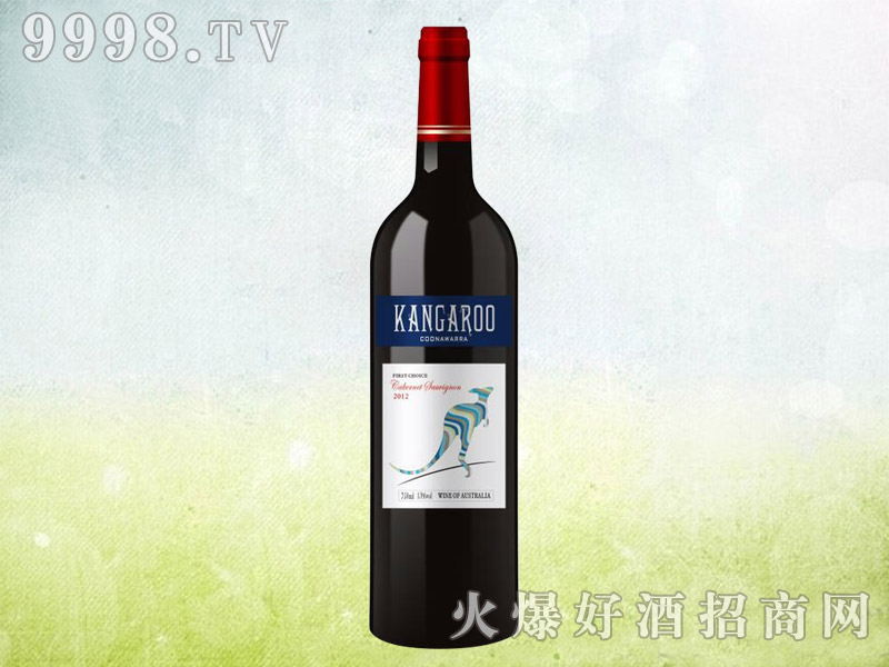 澳洲袋鼠干红葡萄酒2012(蓝标)