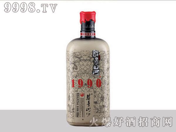 郓城龙腾包装精美雕刻瓶X056胜景山河