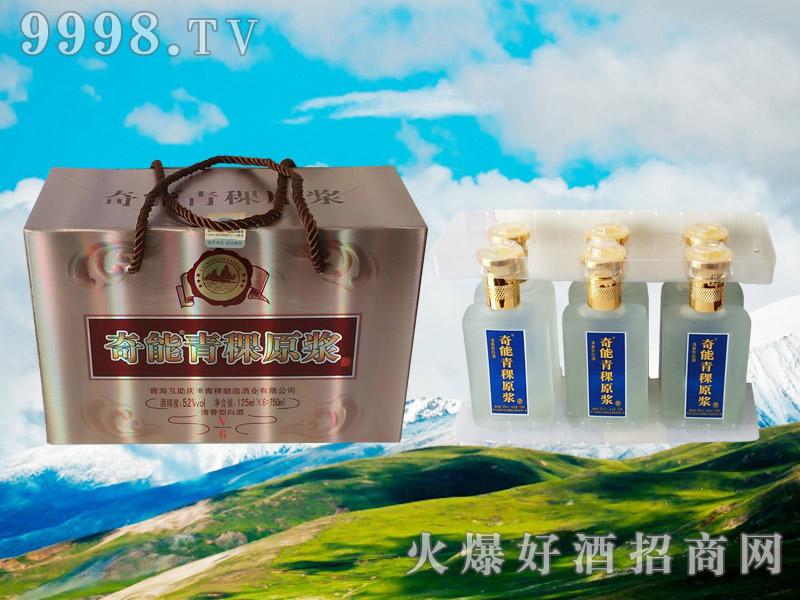 奇能青稞原浆酒V6