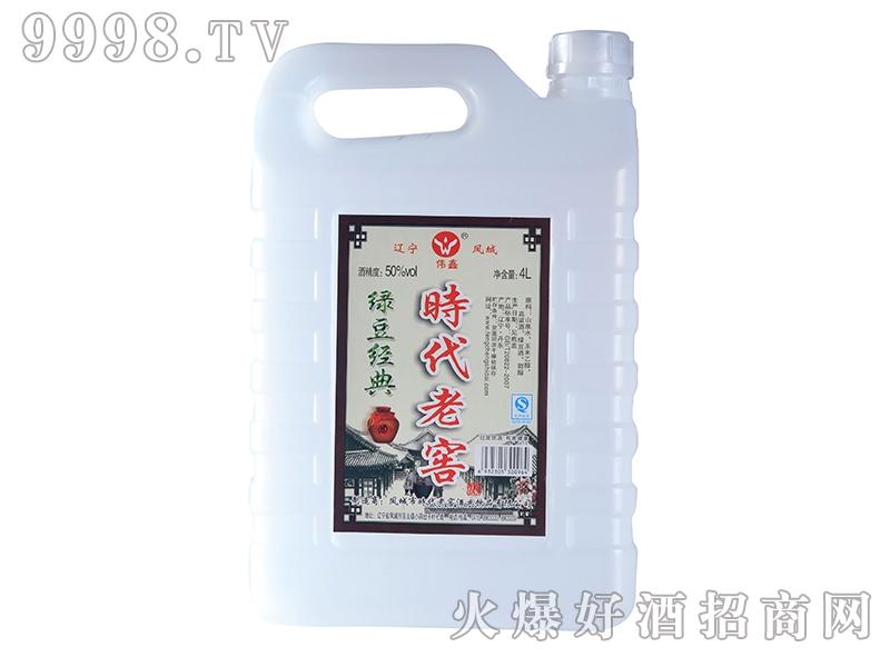 凤城时代老窖酒绿豆经典50°4L
