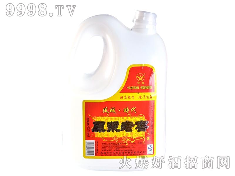 凤城时代原浆老酒42°4L