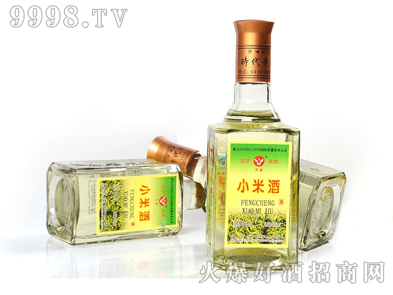 凤城时代小米酒40°50°500ml