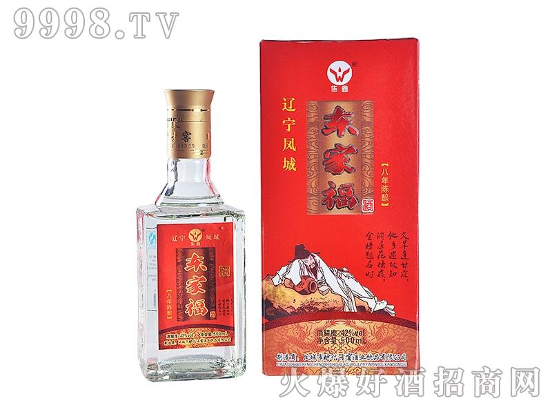 凤城时代东家福酒42°500ml