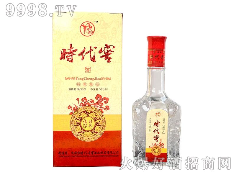 凤城时代窖酒礼盒39°500ml