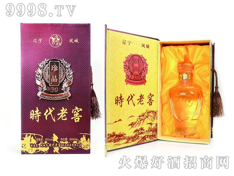 凤城时代老窖珍品酒30