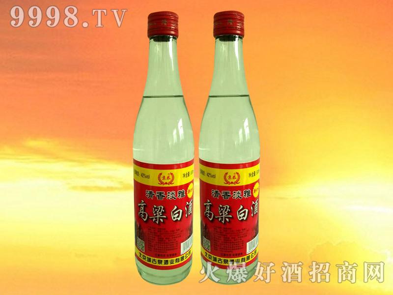 京恭清香淡雅高粱白酒42度