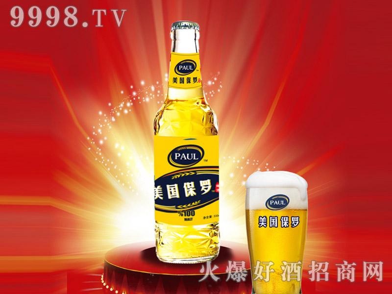 330ml美国保罗啤酒白瓶