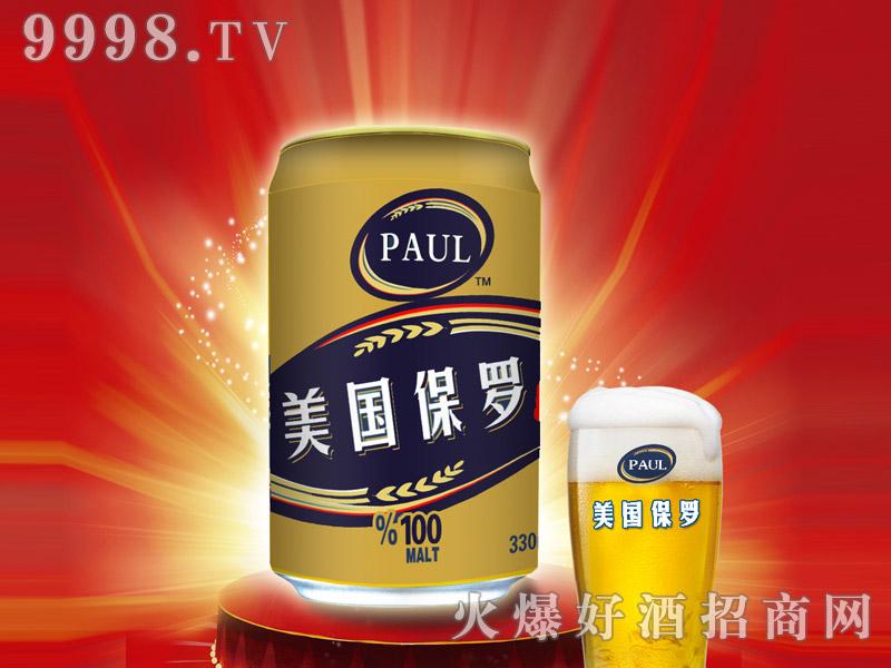 330ml美国保罗啤酒(罐)