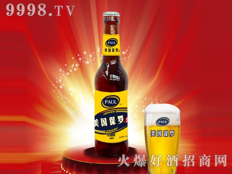 330ml美国保罗啤酒棕瓶