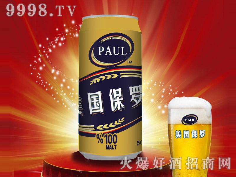 500ml美国保罗啤酒(罐)