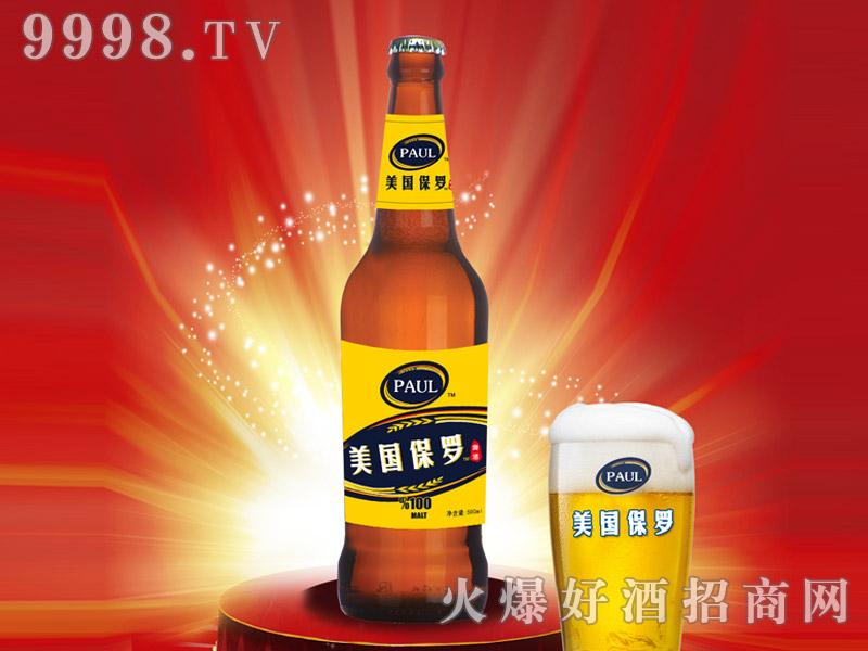 500ml美国保罗啤酒棕瓶