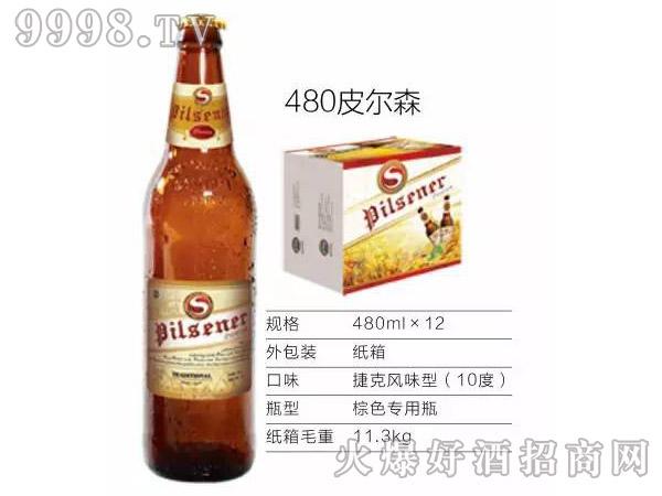 皮尔森啤酒480ml