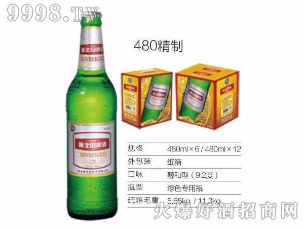 新北国啤酒・精制480ml