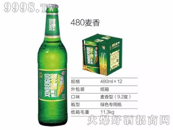 新北国啤酒・麦香480ml