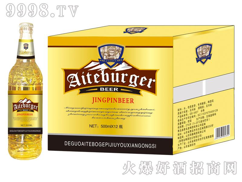 艾特博格啤酒500mlx12瓶