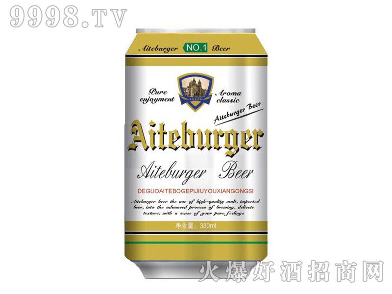 艾特博格啤酒330ml(黄)