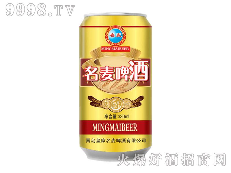 青岛名麦啤酒・初麦原汁