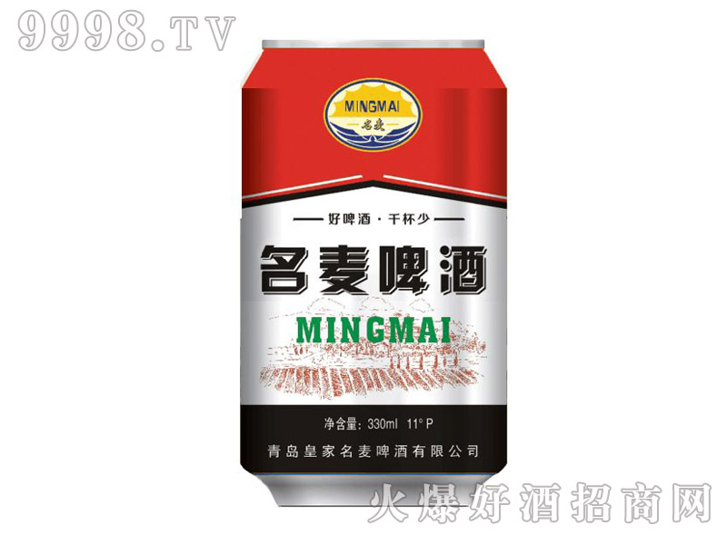 青岛名麦啤酒11度330ml