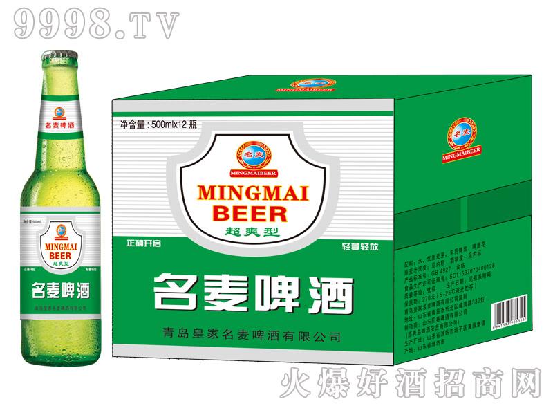 青岛名麦啤酒・超爽型500mlx12