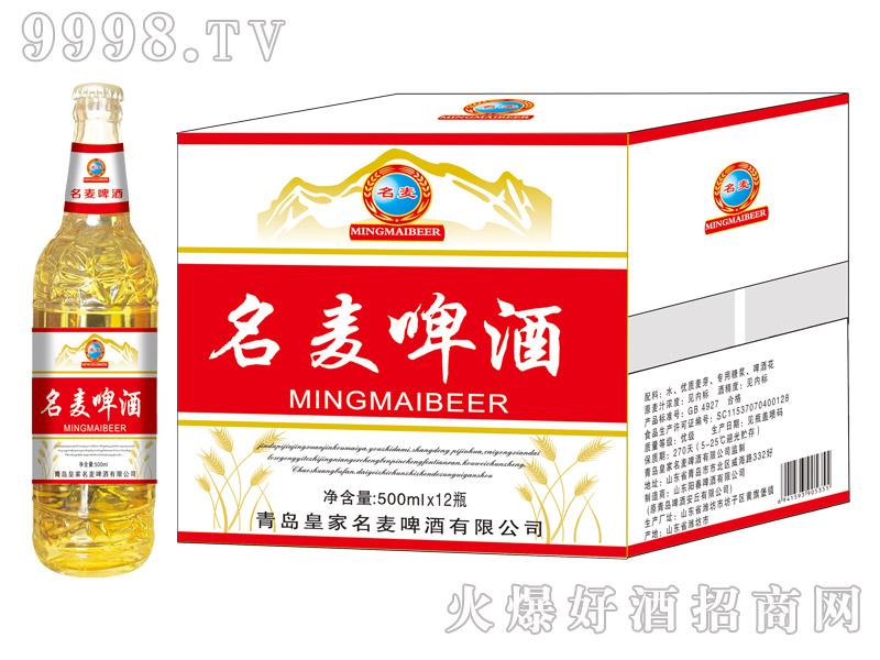 青岛名麦啤酒500mlx12