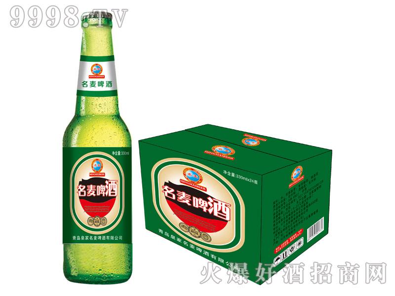 青岛名麦啤酒・纯麦芽(绿瓶)