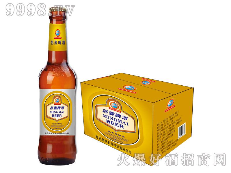 青岛名麦啤酒・纯麦芽(棕瓶)