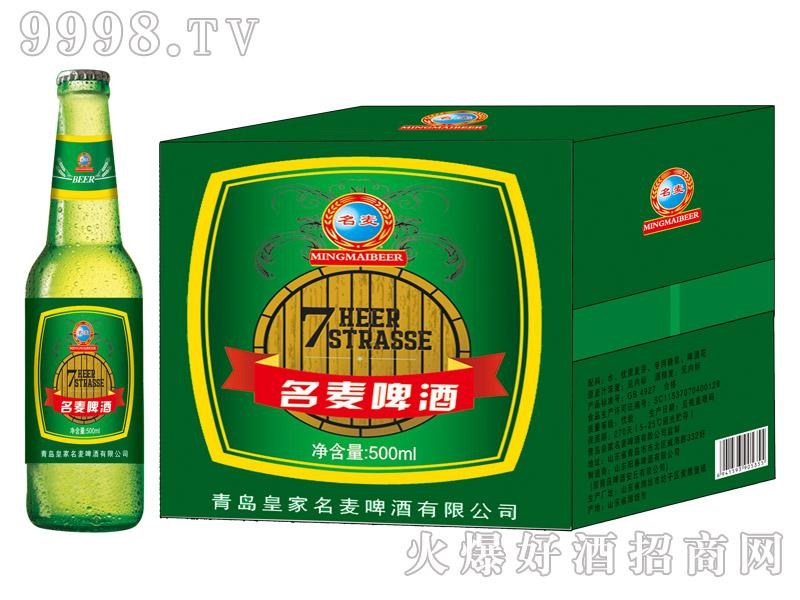 青岛名麦啤酒500ml