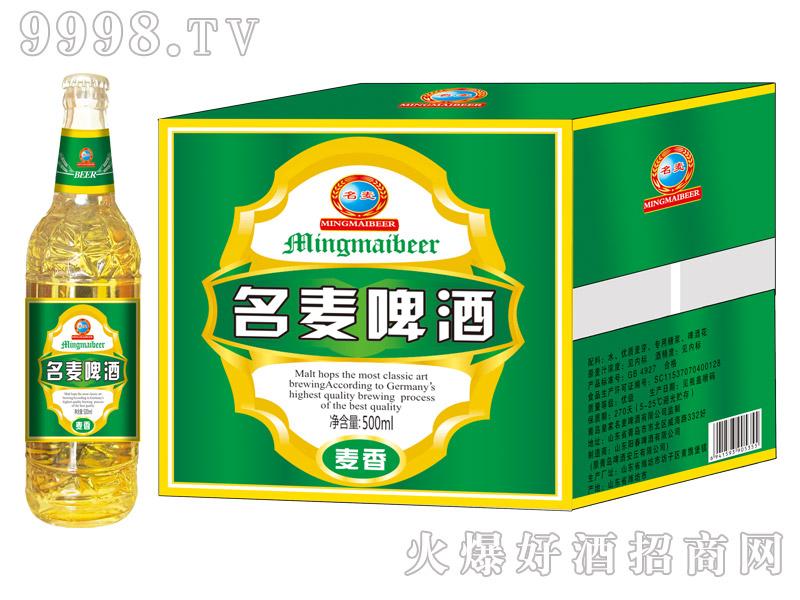 青岛名麦啤酒・麦香500ml