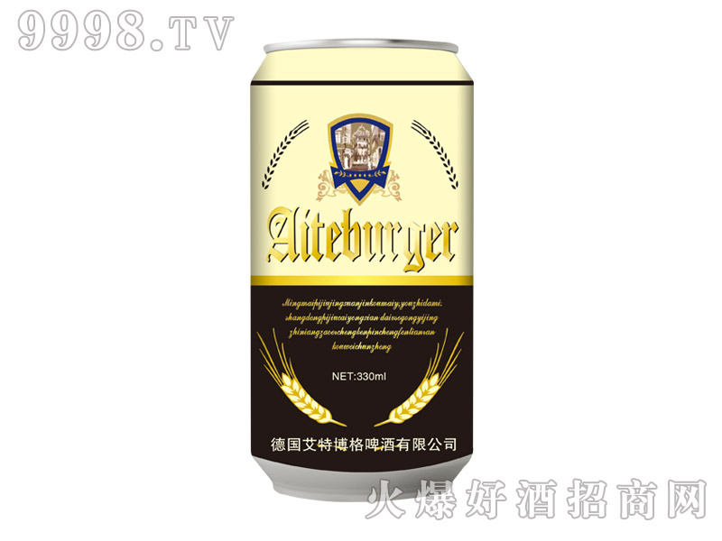 艾特博格啤酒330ml(黑罐)