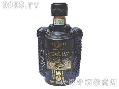 贵州特将不老酒・封坛50