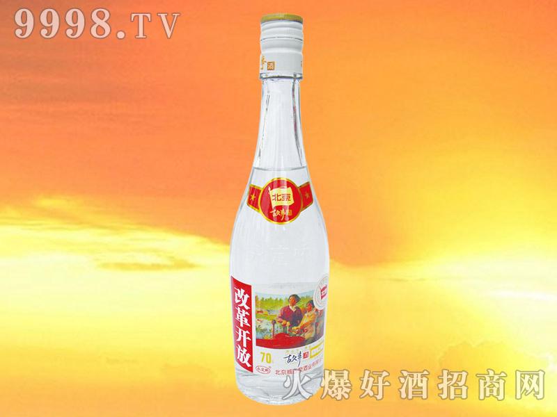 故事酒・改革开放