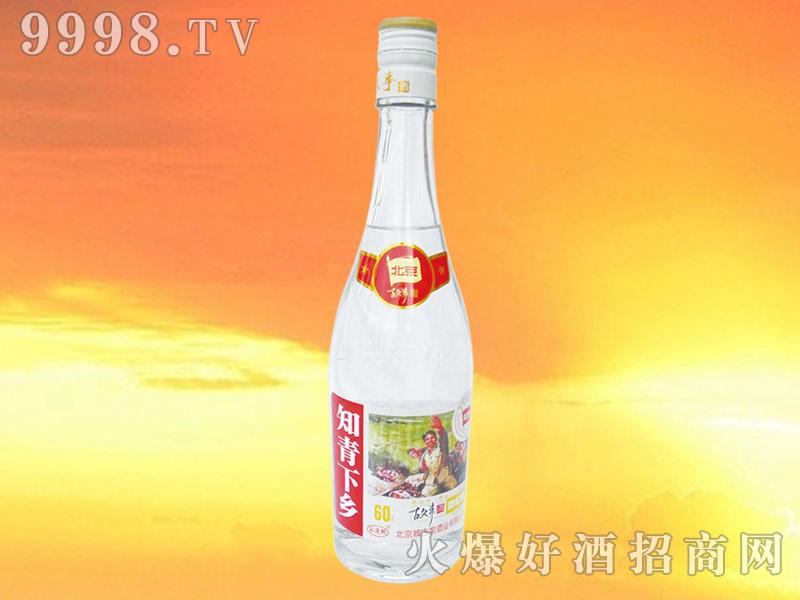 故事酒・知青下乡
