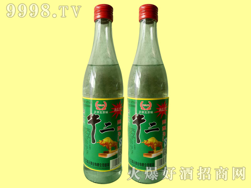京久旺新一代牛二陈酿酒42°500ml